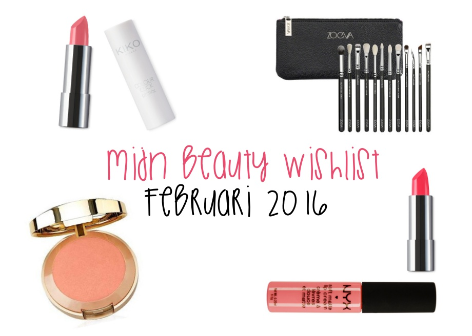 beauty wishlist feb 2016